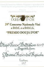 PR1douja-d-or---2
